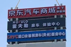 中天行首家6S服务中心落地,打造房车生态闭环!