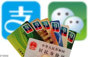 电子支付已经过时?支付宝微信大动作,今年新支付方式将普及!