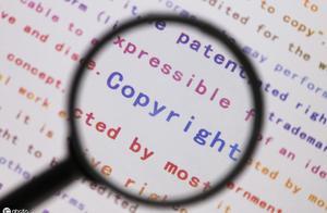 四部门整治自媒体洗稿、图片侵权等网络版权领域乱象