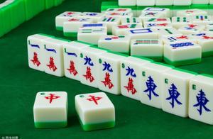 打麻 将总是输怎么回事?澳门赌 神教你3招,让你逢 赌必 赢