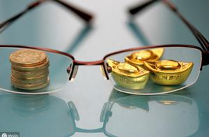 做投资理财容易被骗的三种情况,希望你没有其中任何一个!
