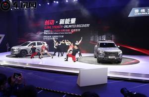 选择困难症又犯了 上海车展实拍雪佛兰全新一代创酷/创界