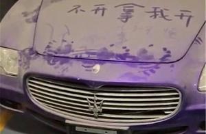 173万玛莎拉蒂被遗弃车库,车身满是灰尘,但亮点却是车上5个字!