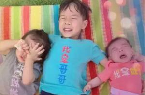 郭晶晶三胎产女:父母的婚姻里藏着孩子的未来