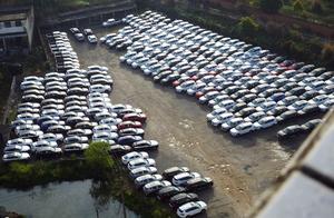汽车销量暴跌,月薪几万变几千,销售靠售后,金融服务费赚钱