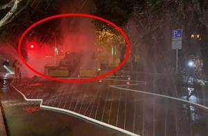 上海新天地路口深夜燃气泄漏,近4米气柱肉眼可见,消防员迅速到场抢险!