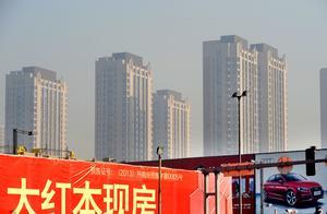 深圳民间和银行的红本抵押贷款产品有什么差别