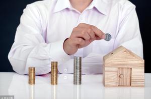 解析,2019怎样让财富保值升值,工薪阶层投资理财建议!