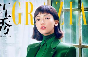 28岁吴谨言终于换发型,齐刘海短发配绿西装,就连气质都变强了