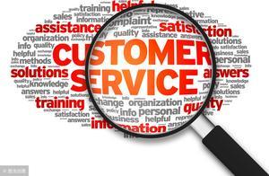 如何与银行客服高效沟通 与银行沟通投诉的几条原则