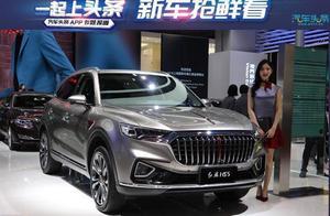 品牌革新步伐再下一城,上海车展图解红旗HS5
