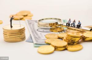 看点 | 不能错过的区块链颠覆金融业的三种方式!