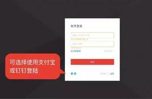 e签宝联合钉钉升级产品功能,共建企业服务生态闭环