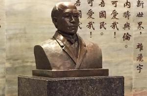 五四运动100年:梁启超、林长民将私利引入外交导致五四运动爆发