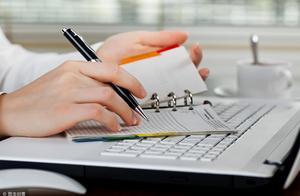 会计学应用型论文题目 会计专业毕业论文题目