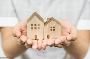 实用干货:买房要不要贷款,贷多少?贷多长时间比较好?