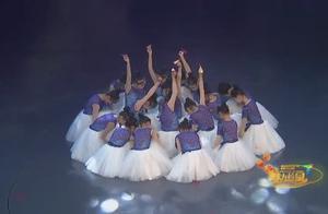 幼儿园优秀舞蹈视频《舞出我人生》,适合晚会节目表演哦!