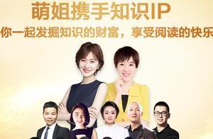 马云之所以能成为领跑中国经济的风云人物,全凭他的这3项本领