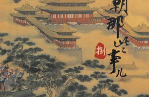 超级网红王阳明:不会打仗的思想家,就不是个厉害的哲学家