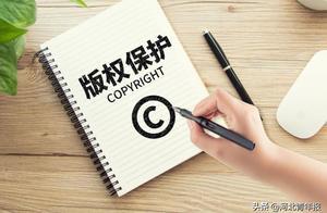 河北公布2018年侵权盗版典型案件  其中一人因销售盗版光盘,被判三年九个月,罚60万