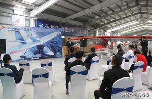 体验咱菏泽人自己造的飞机!菏泽将举办航空展,零距离接触水陆两栖飞机