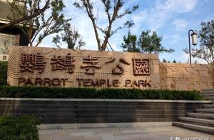 西安兵马俑的周边,有一座汉文化为主题的公园,去临潼游玩别忘了