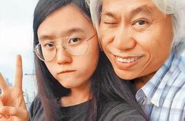 盘点几对年龄相差悬殊的夫妻,杨振宁翁帆只能往后稍稍。