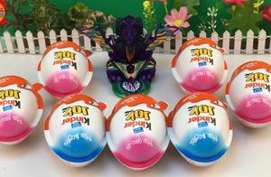 健达奇趣蛋男孩版和女孩版大集合!爆裂飞车分享玩具蛋