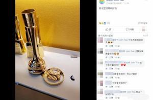 蔡依林金曲奖奖杯被地震震坏,网友安慰:今年再拿一个新的