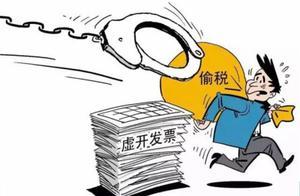 许昌出租车发票查询 怎样审核发票的合法性