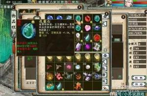 大话西游2普通玩家如果想要攒齐满身10级宝石,大概需要多久?
