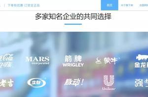 失意 获得腾讯战略投资的B2B平台惠下单停止运营