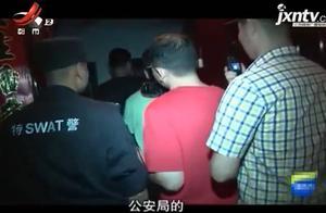 """村支书竟成""""黑老大""""   警方深夜抓捕  涉案金额高达150000000元"""