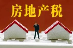 房地产税的八大争议,看看你有什么想说的不