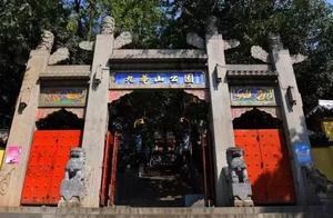 南京小众旅游:九华山公园,毗卢寺,甘熙故居,南京博物院
