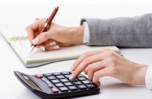 可以抵扣的进项税税收 差旅费的进项税可以抵扣吗?