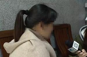 广西女子花7.8万做微整形,术后双腿发软要求退款?