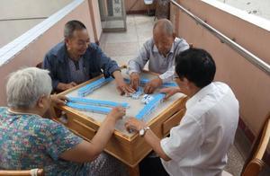 103岁老奶奶说:打.麻.将记住这个办法,牌运杠杠的,不跟你说笑