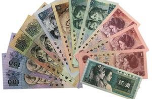 注意!这些人民币已停止流通!不想收藏的焦作人抓紧到这些地方办理兑换