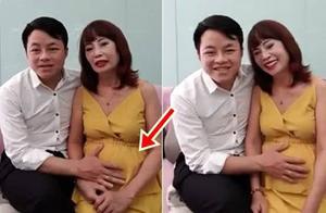 26岁小伙不顾反对娶62岁女子,婚后8个月宣布怀孕,医生:不可能