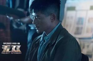 《无双》:「谁才是真正的画家」以及「李问和秀清最后死了吗?」