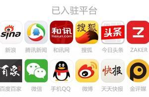 贵州省P2P网贷自律检查已完成 行政核查工作正式启动