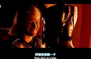 洛基对锤哥不但表白并且还索吻了,傲娇如洛基竟然也这么会撩