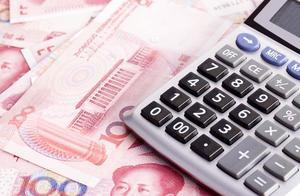就算把钱存银行,也要谋划好,不同的存钱方式利息相差了十倍多!