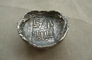 西安市鄠邑区:鄠县古代真实的银子和价值是多少?