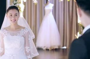 《如果爱》大结局:嘉玲宋乔植复婚,生下二胎,陆阳出国找到真爱