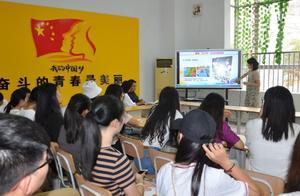 """漯河医专召开2018年暑期""""三下乡""""社会实践动员"""