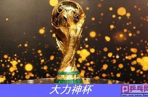 世界杯、欧洲杯、美洲杯,哪个水平高?水平与规格成正比吗