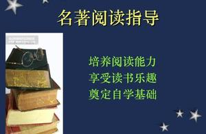 红星闪耀中国好句摘抄加赏析 红星照耀中国的摘抄加赏析