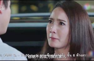 炽爱游戏12:道妹生气三少让爸爸和新欢和好,对他说狠话伤心离开